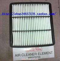 Wholesale Mitsubishi Outlander Beijing Lingshuai Blue Se Saima CU4 CU5 G64 G69 air filter air grid