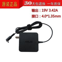 Wholesale Original ASUS A UX32VD super this power adapter UX32A UX42 V charger