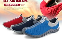 Wholesale 2015 Fashion Slip On New Colors Summer lovers net Mesh shoes Women Non slip uxury shoes Running shoes