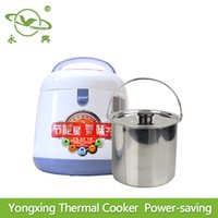 Wholesale Cooking Tools YONGXING YXM B thermal cooker stainless steel pot plastic can L insulated lunch box keep warm cold soup pot