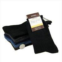 athletic sox - Big size men s cotton socks cm pairs hot sale plus size man sox soks