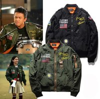 Wholesale Mens MA1 Bomber Jacket US Army Flying Tiger Pilot Flight Jackets Thick Warm Vintage Motorcycle Embroidered Baseball Coats