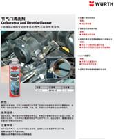 Wholesale Wuerth throttle carburetor throttle valve engine cleanser power
