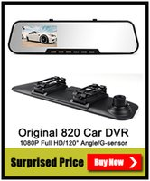bat cards - The New Car Rear View Camera Bats Type Screen Rearview Mirror Vehicle Traveling Data Recorder car dvr