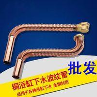 Cheap Under the wholesale copper bathtub drain pipes bathtub water bath shift corrugated pipe fittings bath water