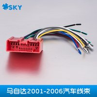 automotive wiring products - Special Mazda automotive wiring harness modified tail with high quality products export Harness