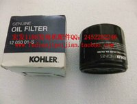 aftermarket oil filter - GENUINE OIL FILTER FITS KL3250 KL3135 MORE ENGINE MOTORS POSTAGE OIL PURIFIER AFTERMARKET GENERATOR PARTS