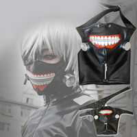 Wholesale Cosplay Tokyo Ghoul Kaneki Ken Mask Adjustable Zipper PU Leather Mask Halloween Party Prop Anime Halloween Mask