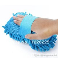 Wholesale Microfiber Chenille Cleaning Tool New Car Vehicle Care Washing Brush Sponge Pad Cheap SpongesCloths Brushes A5