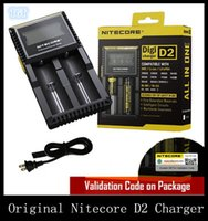 Wholesale Nitecore D2 Digcharger Battery Charger with LCD Display Nitecore Charger for Nitecore D2 Charger