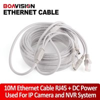 Yes cable cat 5e - 10M ft Ethernet Cable RJ45 DC Power CAT5 CAT e CCTV network Cable Lan Cable For IP Camera NVR System