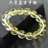 Wholesale Factory Mantra Bracelet mm white Crystal Gemstone Bracelet Cock wire transfer beads Bracelet evil spirits Bracelet fashion Hot