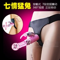 Cheap Ultra Harness 7 Speed Vibrating Dong Strap On Dildo Sex Toys for Lesbian, Doki Strapon Anal Sex Products, Horse Dildo