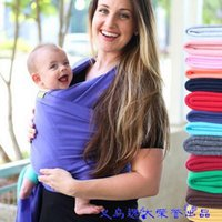 Wholesale 10 Colors Kid Wrap Kid s Slings Baby Carrier Gears Strollers Gallus Baby Carrier Towels wrap wraps coulorful Easy to Use