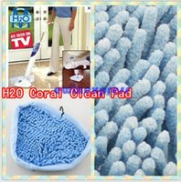 steam mop - Microfibre CORAL Replacement Pad Pads for H20 Steam Mop Washable Reusable CORAL