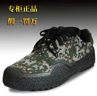 ash train - Camo Digital Woodland combat shoes training shoes mountaineering boots military Camo shoes ASH