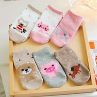 baby spin - 2016 The New South Korean Cartoon Color Spinning Cotton Socks And Baby Infant Children During Spring Autumn Anti skid