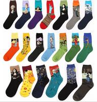 arts vangogh - Fashion Art Cotton Crew Socks of Painting Character Pattern for Women Men Harajuku Design Sox Calcetines VanGogh Stockings