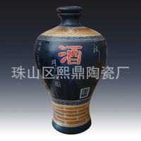 antique pottery vases - 10 pounds of hand carved antique pottery bottle vase ceramic jars bottles stored bubble bayberry wine bottles
