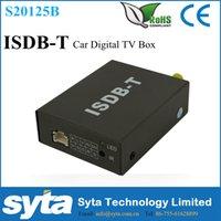 Wholesale Car Digital TV Receiver ISDB T Video Output Car TV Tuner Car Dvr For Brazil Chile Argentina