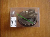 Wholesale 4 stroke Scooter QMB GY6 cc performance transmission gear set T