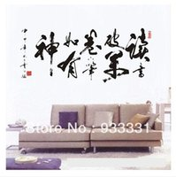adhesive meaning - Chinese SHU FA Writing Art Mean Decor Vinyl Decal Sticker Wall Removable