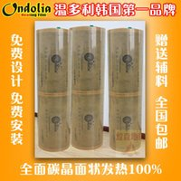 Wholesale Electric heating film ondolia dolly carbon fiber ccebs geothermal membrane