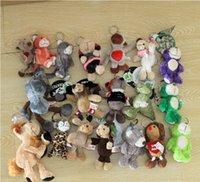 nici - cm NICI plush toy doll high quality small pendant Keychain