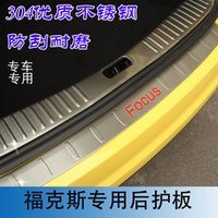 Wholesale After Fox Classic Fox inner fender fender trunk hatchback welcome pedal modified bumper trim