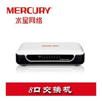 Wholesale Mercury switches S108M M Ethernet Switch broadband switch