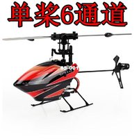aircraft aileron - Hot V922 model aircraft stunt professional six channel remote control model airplane without aileron Weili
