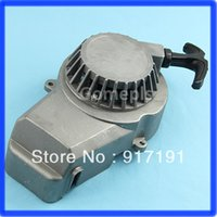 aluminium electric track - Aluminium Pull Starter Start Mini Pocket Bikes ATVs Quad cc Mower Engines order lt no track