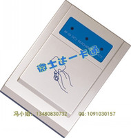 access tracking devices - Access control machine hair pin device hair pin device id order lt no track