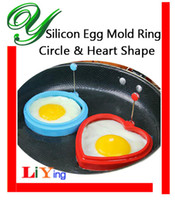 Wholesale silicon egg ring Mold Pancake Moulds Egg Tools set heart shape circle round Fried Egg Art Kitchen gadget creative bento rice egg holder tray