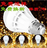 Wholesale 100 New LED Lights W Bulb V v E27 B22 Led Lamp White Warm White