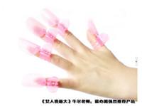 Wholesale wish_team Reusable Salon DIY Nail Art Tool nail polish oil protection clip finger protective case protection clip W468