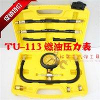 aftermarket gauges - TU fuel pressure detection table aftermarket fuel pressure gauge for automobile repair tools