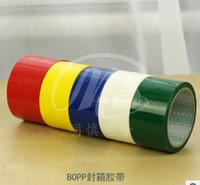 Wholesale Color box sealing tape BOPP packing tape width mm thickness mm