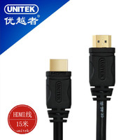 Wholesale Superior person hdmi version d HDMI cable HD cable TV lines connected to the computer data line M