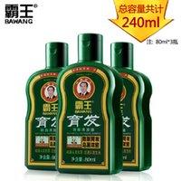 Wholesale Chinese Herbal Medicine Hair Growth Dense Hair Shampoo Hair Loss Thick Black Shampoo For Hair Andrea Aussie ml bottle