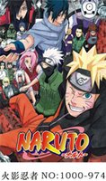 animation paper supplies - Naruto anime animation tutor plane jigsaw stall selling supply