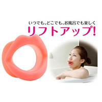 Wholesale 2015 New Arrival Doyen Silicone Face Slimmer Face Exerciser Lip Trainer Oral Exerciser Exercise Mouthpiece Face Care for Sale Fast Shipment
