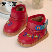ugg - Winter new han edition private boots baby warm shoes children s shoes waterproof child boots