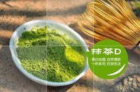 Wholesale 100g Japanese Matcha Green Tea Powder Natural Organic Slimming Tea Reduce Weight Loss Food