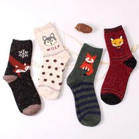 baby coyote - 2015 socks for man women baby Japanese foreign trade explosion models recommended Ms Fox Coyotes idea yarn socks warm socks