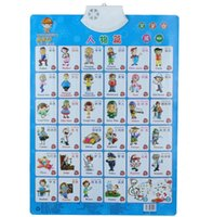 Wholesale 2016 NEW SALE Early childhood sound wall charts bump audible voice toys infant teaching aids asst