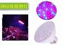 Wholesale efficient LED grow light