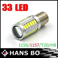 Wholesale 2X High Power SMD LED BA15D TAIL REVERSE Parking BULBS Super White