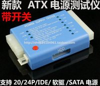Wholesale Upgraded version with switch ATX power supply tester chassis power supply diagnostic tester blue baihuo