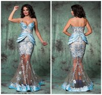 Wholesale 2015 Mermaid Lace Tulle Evening Dresses Sweetheart Floor Length Arabic Romania Evening Gowns Sexy Hot Prom Dresses AR0006